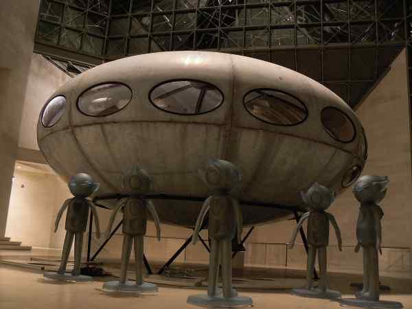 Futuro & Aliens - MUDAM