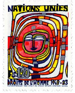 Hundertwasser - 1983 UN Stamp