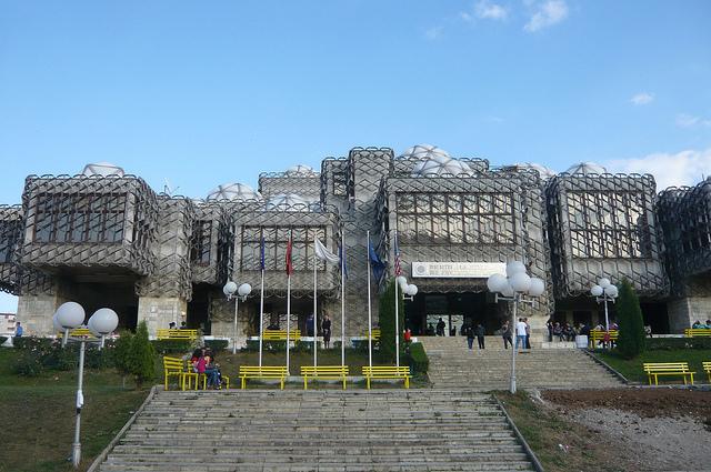 National & University Library, Prishtina, Kosovo - Alt 1