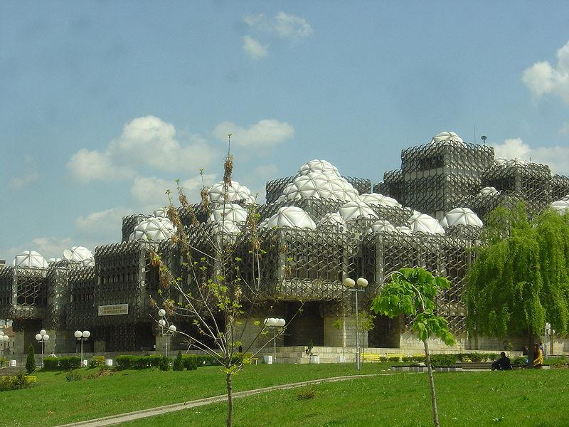 National & University Library, Prishtina, Kosovo - Alt 4
