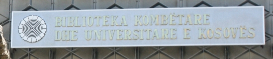 National & University Library, Prishtina, Kosovo - Plaque