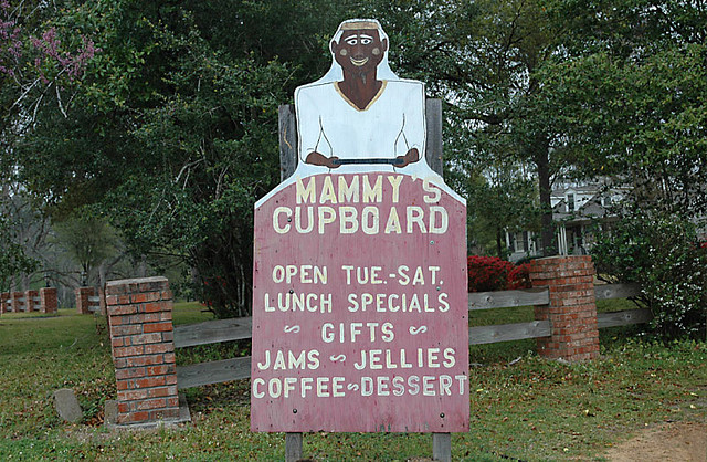 Mammy's Cupboard, Natchez, MS, USA - Alt 3