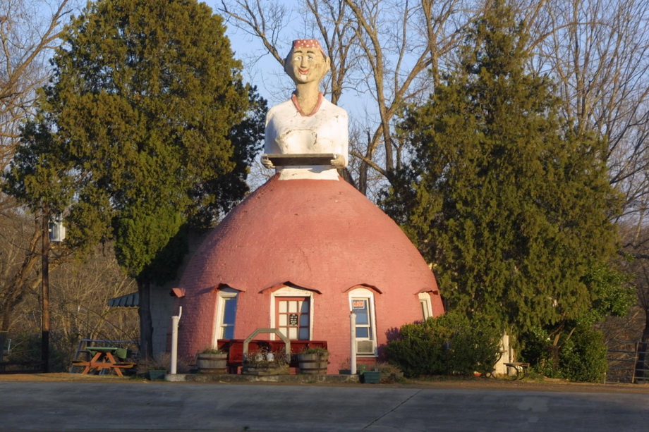 Mammy's Cupboard, Natchez, MS, USA - Alt 2