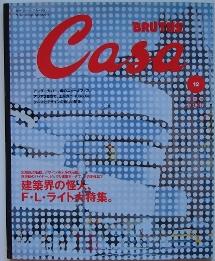 Casa Brutus #21 December 2001 Cover