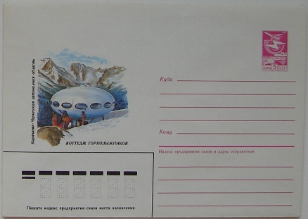 Dombai Futuro - 1985 Mint Cover