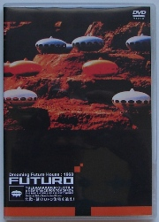 Japanese DVD - Dreaming Future House