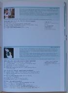 Egofugal Page 205