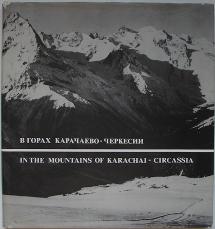 In The Mountains Of Karachai-Circassia - Cover